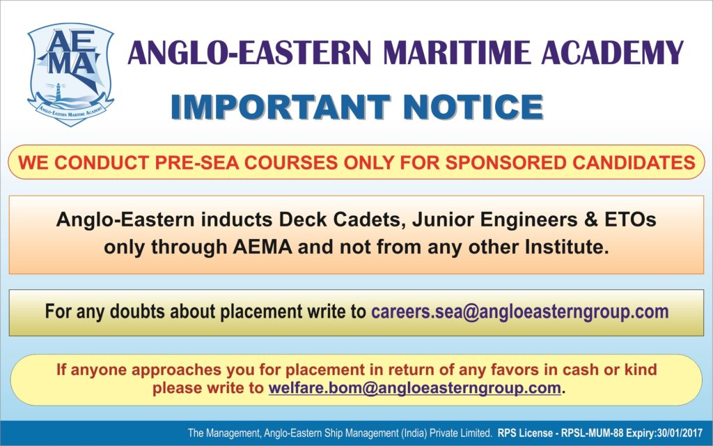 anglo-_eastern-_admission_notification_imu_dns_2017_batch