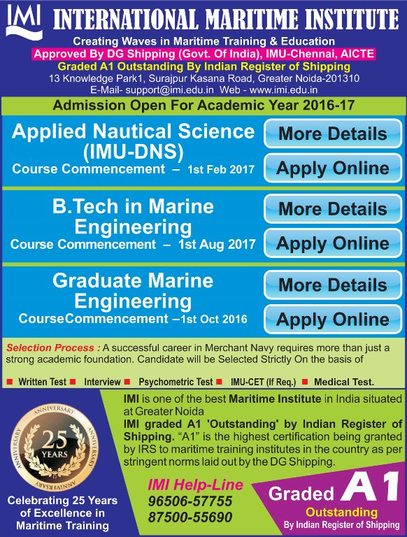 MI_Admission_Notification_For_IMU-DNS_Marine-Engineering_GME_2017